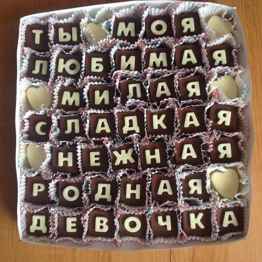 Шоколадное послание: букеты цветов на заказ Flowwow